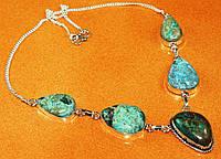 Ожерелье с камнем хризоколла в серебре.