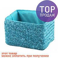Короб Вязанка без крышки складной M Голубой / аксессуары для дома