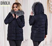 Куртка женская 6126дг батал