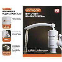 Проточный водонагреватель кран хорошего качества греет воду моментально с регулятором температуры