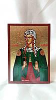 Икона Святая Светлана (Фотинья)