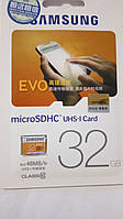 Карта памяти microSDHC Samsung EVO  32GB