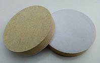 Войлочный фетровый круг с липучкой полировать с пастой алмазной гранит, мрамор, стекло 100x20 после Черепашек