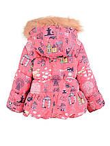 Детский зимний комбинезон на девочку Сана, р.98-116, фото 3