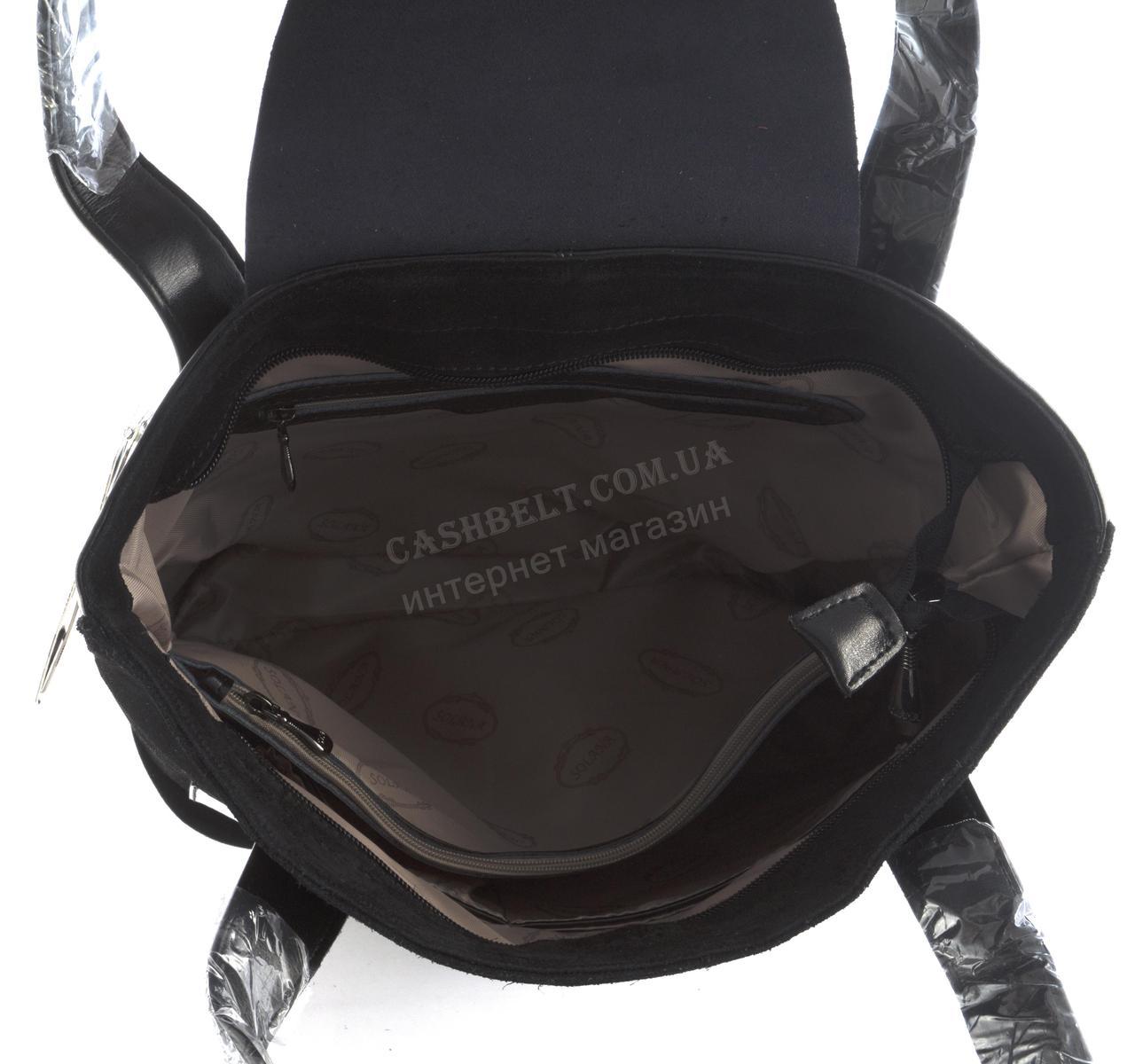 091435111730 328 Оригинальная стильная прочная элегантная женская сумка с натуральной  кожи лак/замша SOLANA art. 328