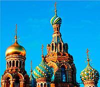 Кремлевский дворец в Москве