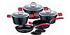 Набор посуды 10 предметов мраморное покрытие