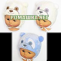 Детская зимняя термо шапочка р. 38 40 42 44 46 для новорожденного с завязками ТМ Мамина мода 3848 Белый