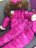 Зимние комбинезоны Moncler от производителя