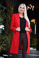 Демисезонное пальто кашемировое с карманами