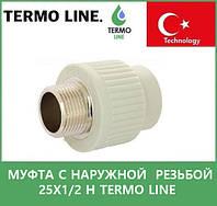 муфта с наружной  резьбой 25х1/2 н Termo Line