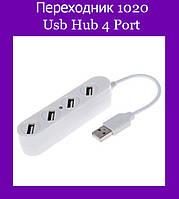 Переходник 1020 Usb Hub 4 Port