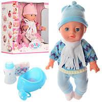Кукла Пупс Baby Born (Беби Борн) YL1712B. 34 см, 6 функций, 5 аксессуаров