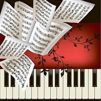 Пианино, ноты