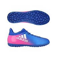 Футбольные сороконожки Adidas X 16.3 TF, Сороконожки Aдидас X 16.3