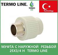 муфта с наружной  резьбой 25х3/4 н  Termo Line