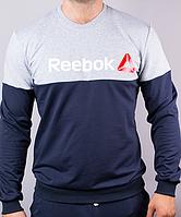 """Кофта мужская байка """"Reebok"""" темно-синяя светло-серая"""