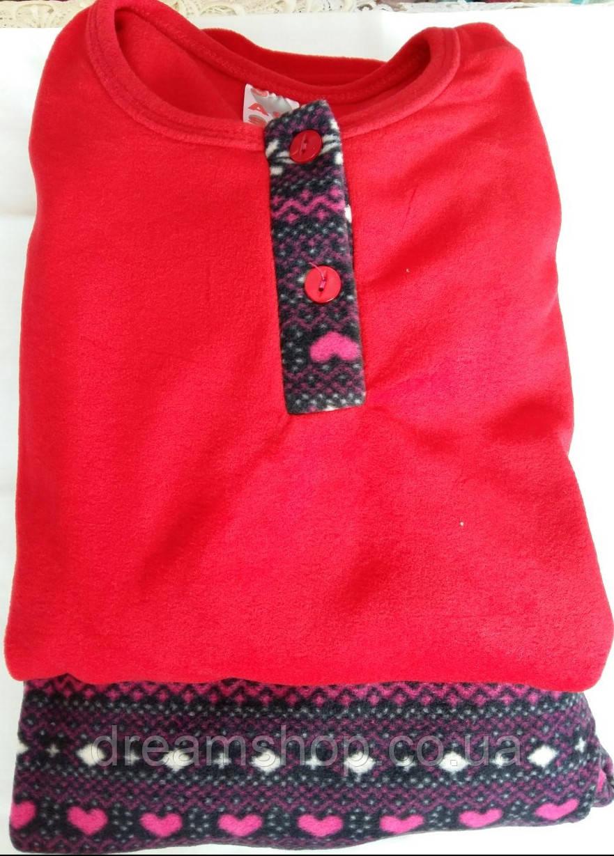 Пижама женская флисовая (костюм)  продажа 9d6284ed26309