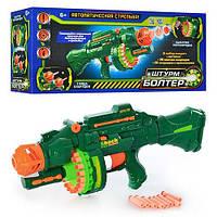 Бластер,пулемет Limo Toy с мягкими пулями 7002