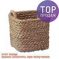Корзина плетеная с ручками 26х26х32 см / аксессуары для дома