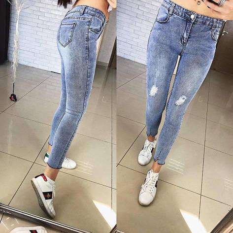 Женские, облегающие джинсы с потертостями. Весна-лето  Фабричный Китай, фото 2
