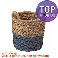Корзина плетеная с ручками Синий отлив 34х35 см / аксессуары для дома