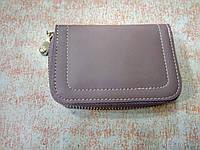 Женский мини кошелек визитница  3 цвета