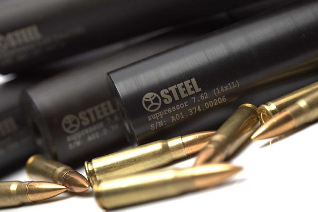 глушители для огнестрельного оружия от m.u.group