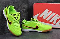 Футбольные мужские копы Nike Tiempo  салатневые