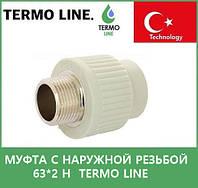 муфта с наружной резьбой 63*2 н  Termo Line