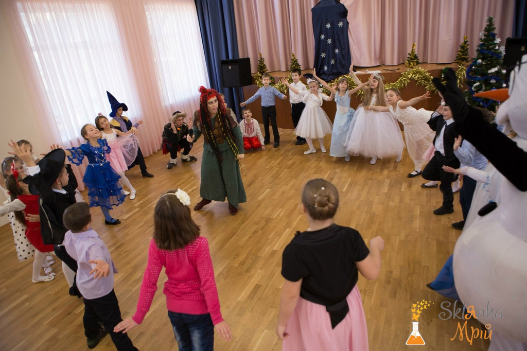 Эрендельский бал - Новогодние детские праздники