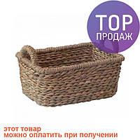 Корзина плетеная с ручками Barbory 33х23 см / аксессуары для дома