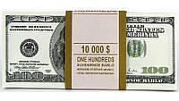Пачка 100 баксов подарочная