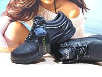 Мужские ботинки Ecco Biom (реплика) черные 44 р.