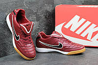 Футбольные мужские копы Nike Tiempo бордо