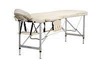 Массажный стол BodyFit 3 сегментный алюминиевый бежевый