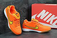 Футбольные мужские копы Nike Tiempo  оранжевые