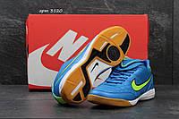 Футбольные мужские копы Nike Tiempo голубые