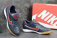 Футбольные мужские копы Nike Tiempo