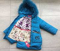 Куртка зимняя на девочку 104-128 см, возраст 3,4,5,6,7 лет.