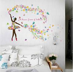 Наклейка на стену, виниловые наклейки балерина в цветах ( лист60*90см)