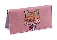 Женский кошелек -Лис в очках-. Ручная работа