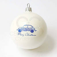 Новогодний шарик с логотипом Д 80мм цвет белый глянец