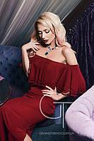 Carica Платье KP-5864