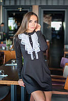 Молодежное платье из качественного стрейчевого материала джерси.