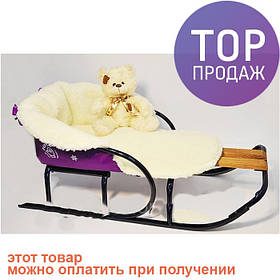 Матрас в санки (овчина) / товары для детей