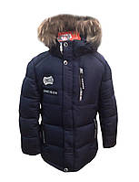 Фабричная зимняя куртка для мальчика НМ 17-10