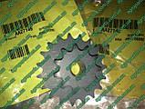 Рычаг GB0215 прикат. колеса HANDLE Kinze GB0254 з/ч ручка А59806 Lever регулятор, фото 8