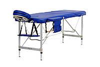 Массажный стол BodyFit  3 сегментный алюминиевый синий