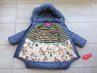 Куртка зимняя на девочку 122-134 см, возраст 5,6,7,8 лет.